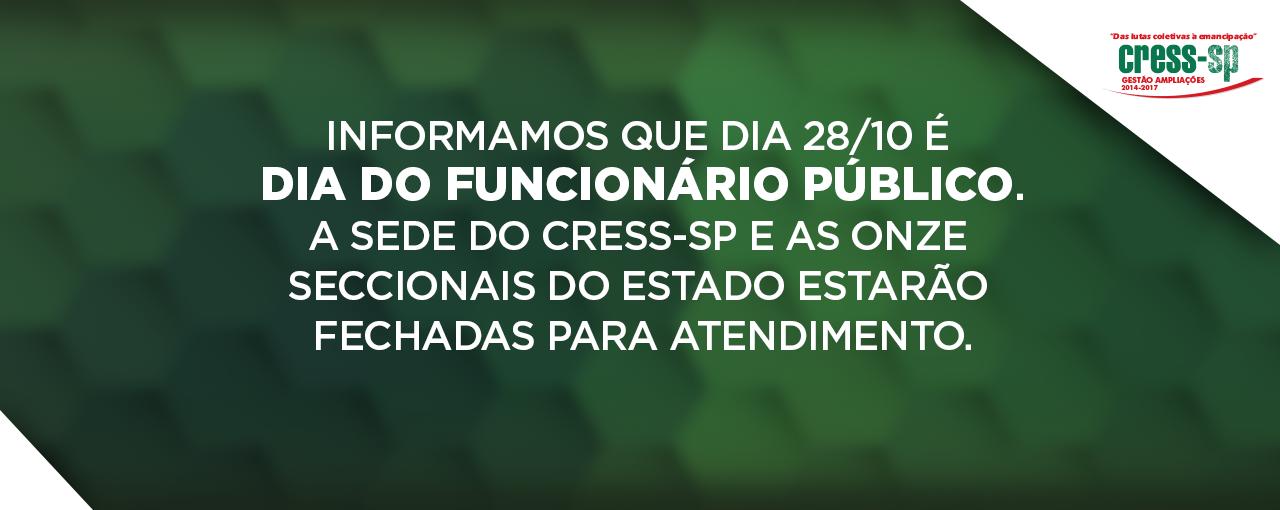 bs_funcionario-publico